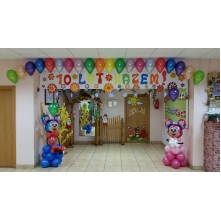 Balionų figūros ir helio balionų arka